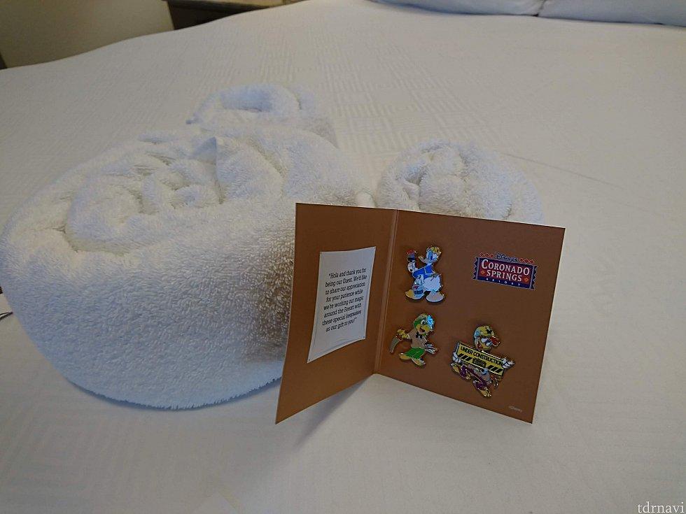 ベッドにはミッキー型のタオルと、工事のお詫び?と思われる三人の騎士のピンバッジが置かれていました。ラッキー!