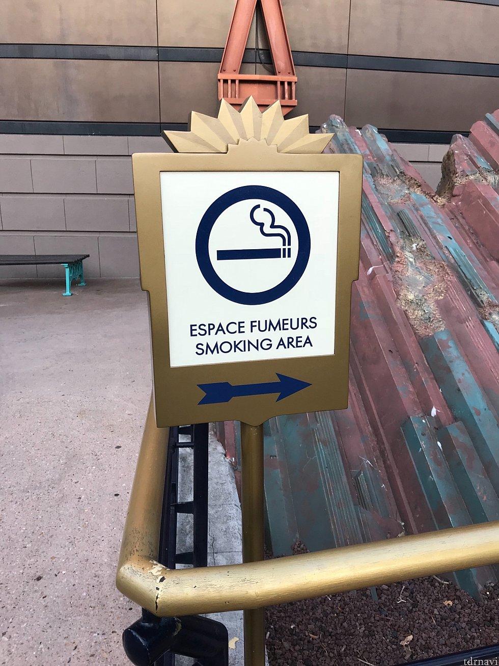 喫煙エリアはこの看板が目印です! これはハイパースペースマウンテンのFP発券所の裏の喫煙エリア🚬