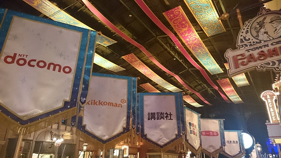 DOCOMO、キッコーマン、講談社、JCB、第一生命、日本通運