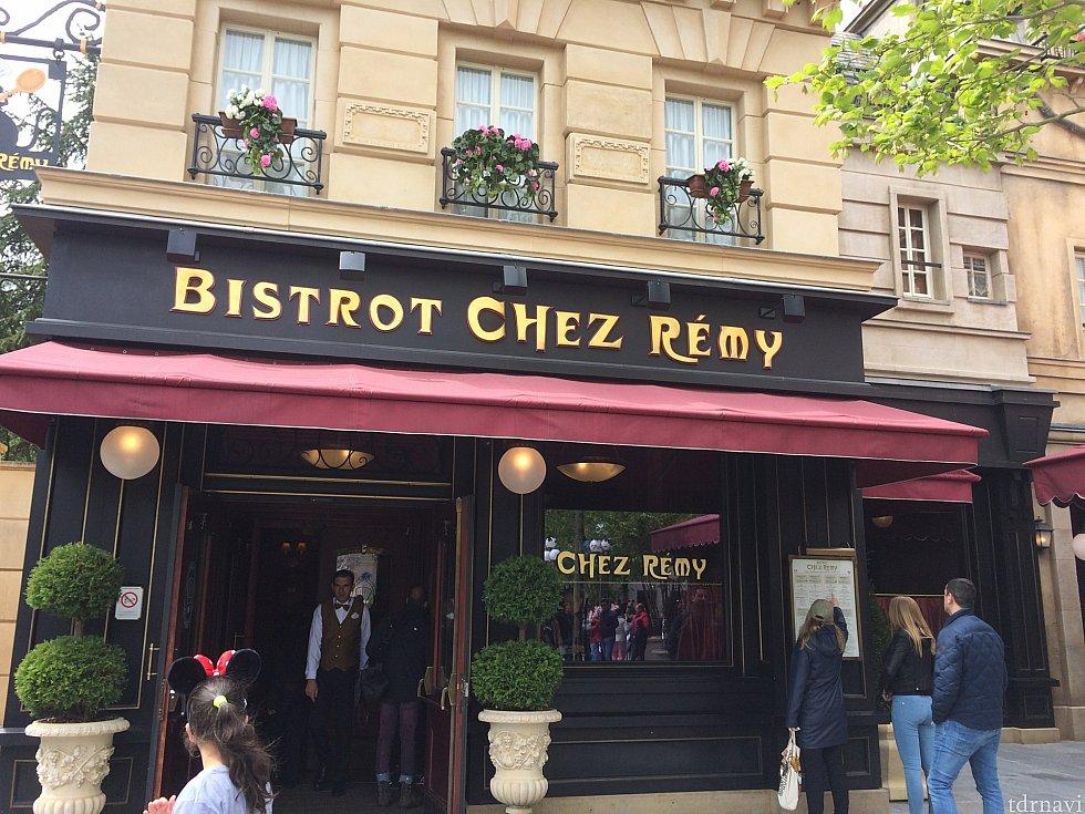 レミーのレストランはアトラクションのすぐ隣です。