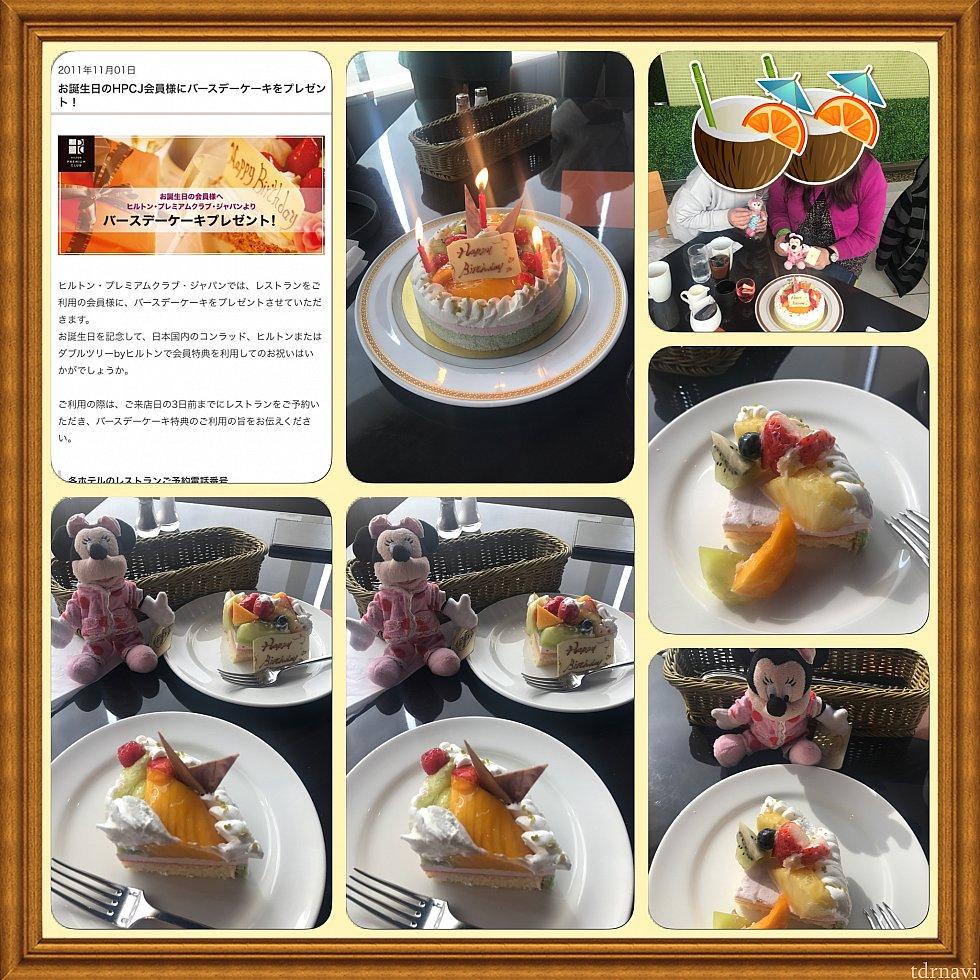 フォレストガーデンレストラン予約時にバースデーケーキ無料も予約しました。 マスカルポーネで軽くて食べやすい(^o^)うまい!! 会員特典