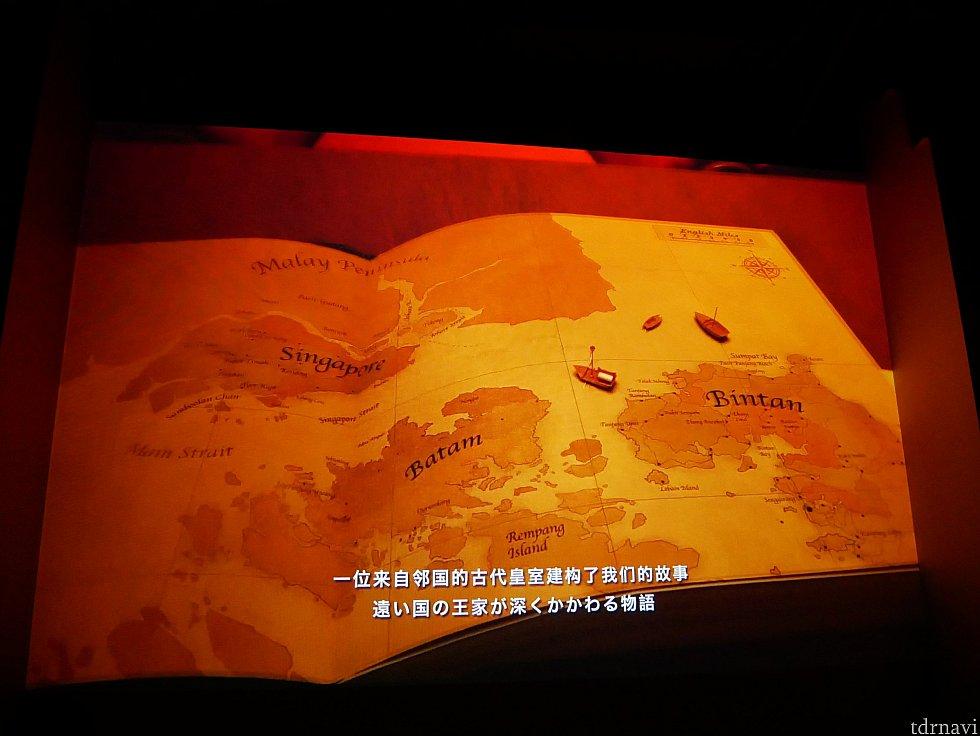 【マーライオンタワー】 実はタワー内ではシンガポールの由来の動画やマーライオンの歴史など展示物があります! 日本語に対応してました♪