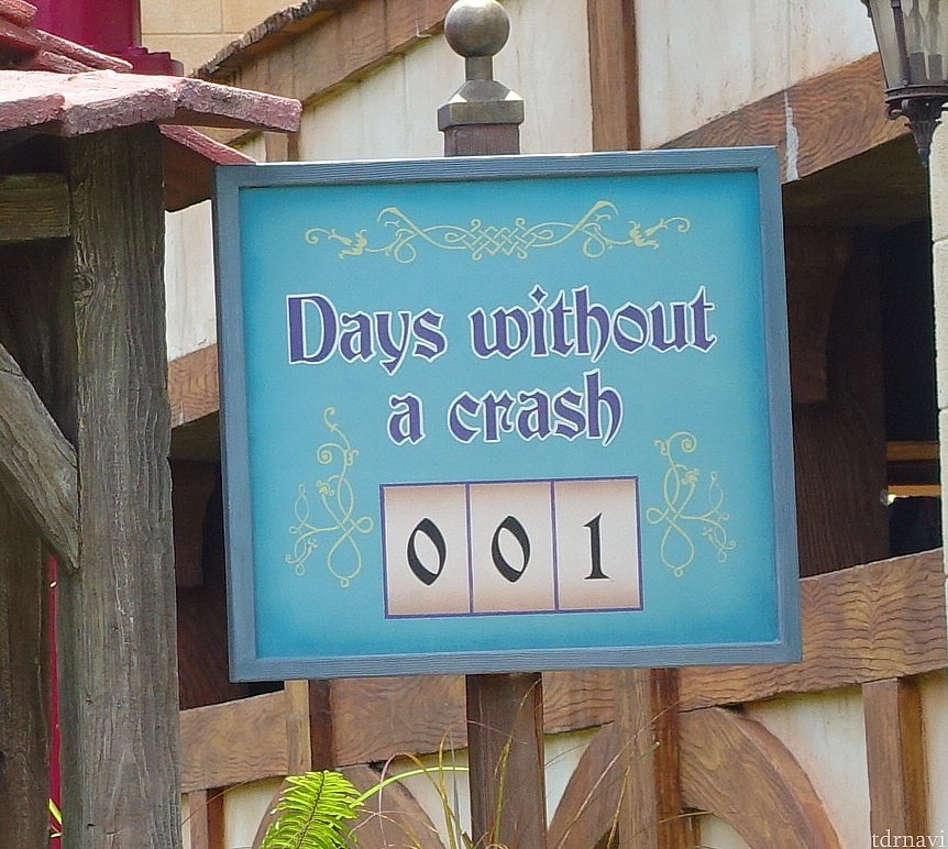 無事故はまだ1日しか継続していないそうです。これは不安になります(笑)