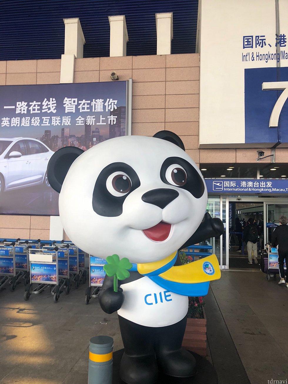 これから帰ります  上海浦東空港です。