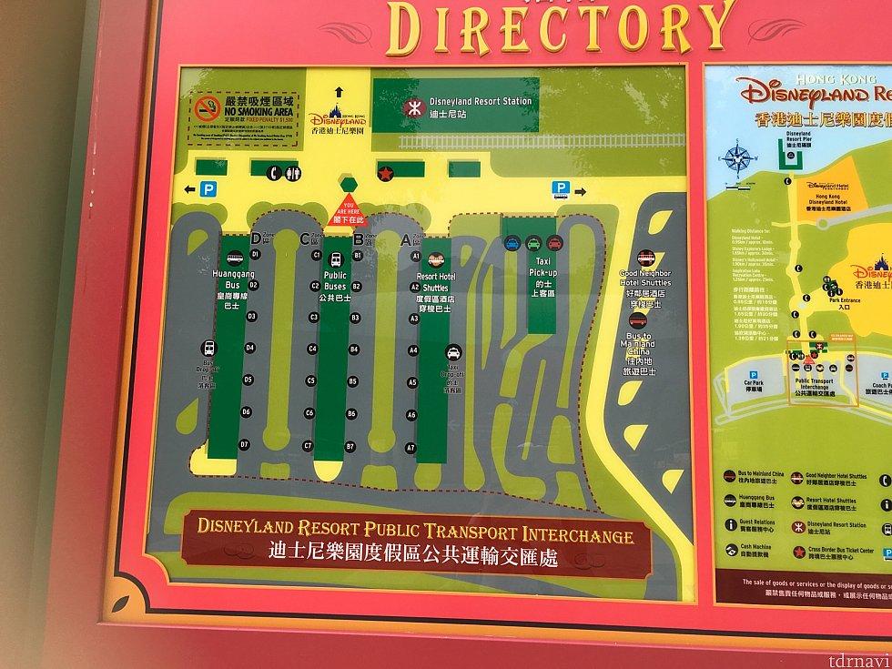 パークバスターミナル案内図。R8はC1のバス停から発車です