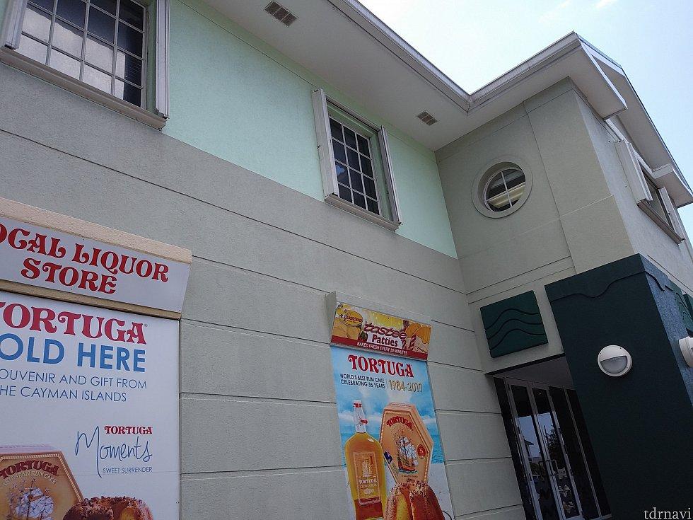 ラム酒&ラムケーキのお店