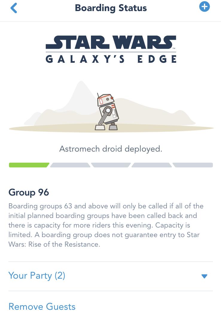 アプリの取得でGroup96をゲット!Group 63以降は夕方から空きがあったら呼ばれるよと書いてあります。