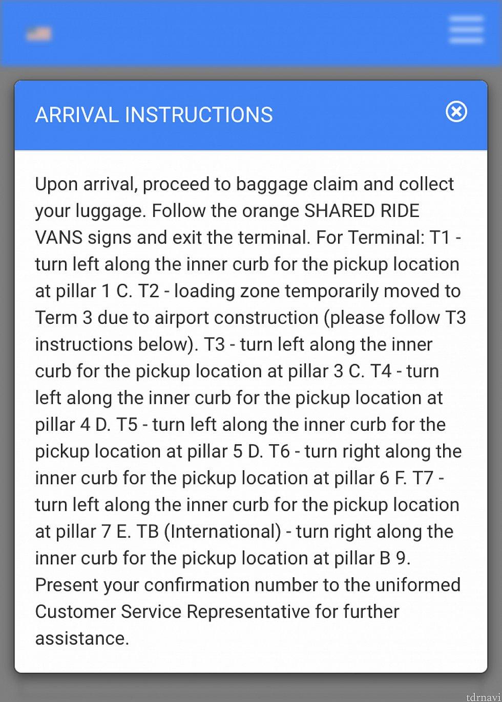 LAXにはターミナルが9つあります。ターミナルごとにスーパーシャトルの乗り場がどこにあるか書かれています。私は到着時にセルフチェックインをしたおかげで運転手がゲートまで迎えに来てくれていて助かりました!