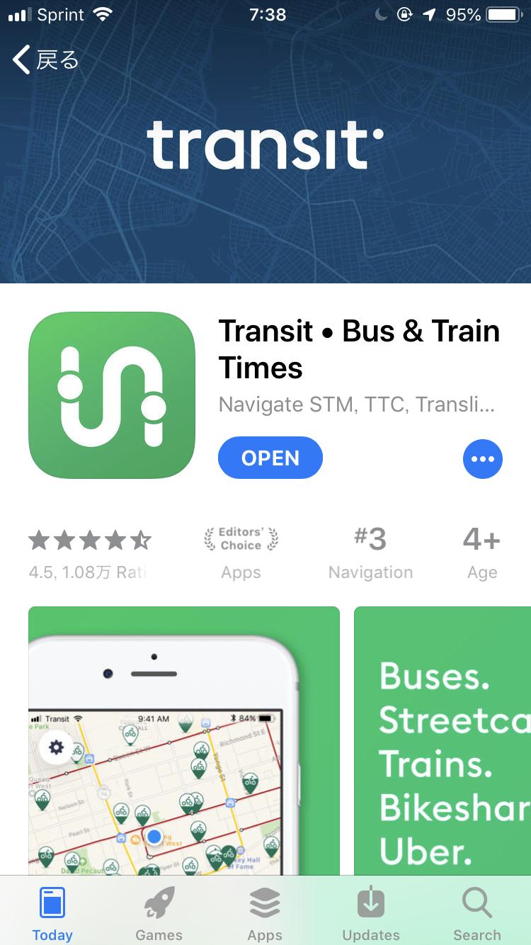 こちらがARTの走行ルートなどが分かる『Transit・Bus & Train Times』というアプリ。ARTを利用予定の方はインストールしておくと大変便利です♪