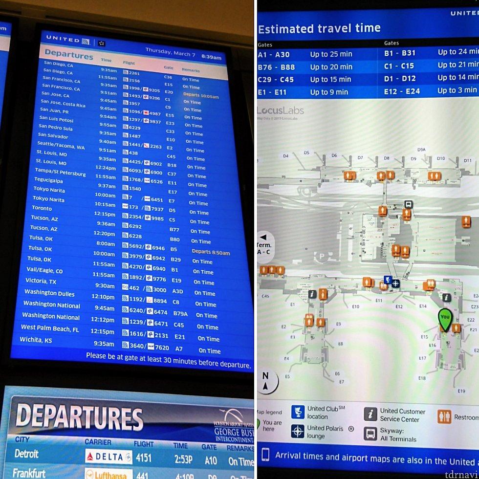 国際線の出発時刻とゲートを確認。