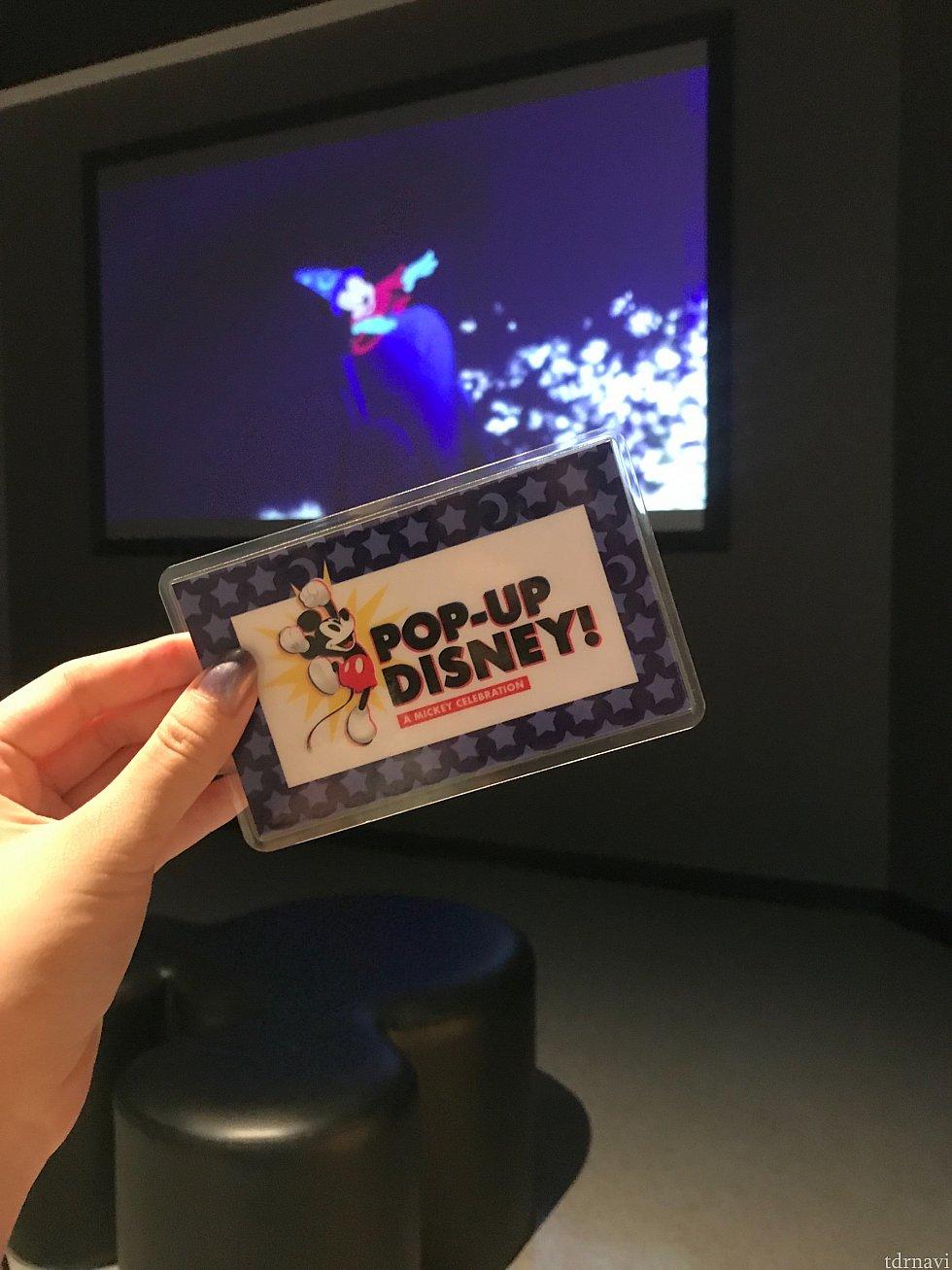 このカードを渡されて待機します。
