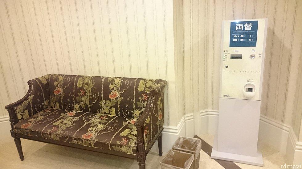 両替機は千円と500円玉用、ソファーは3人がけサイズが1つのみです
