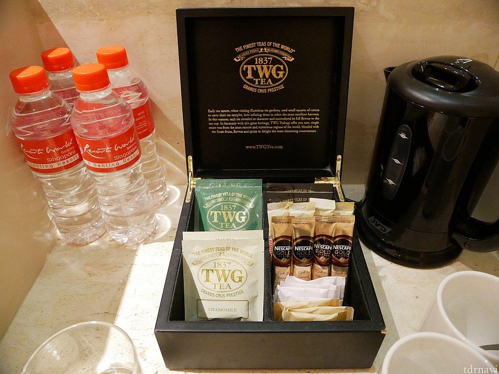無料のお水は4本!TWGの紅茶が3種×2袋😍 毎日取っておいたので、家族へのお土産にしました😜