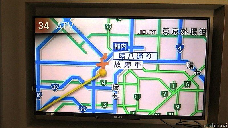 チャンネル34。NHKワールドプレミアムが映ります。