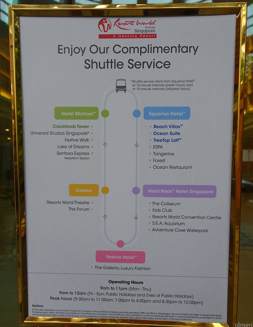 無料シャトルバスの運行ルート