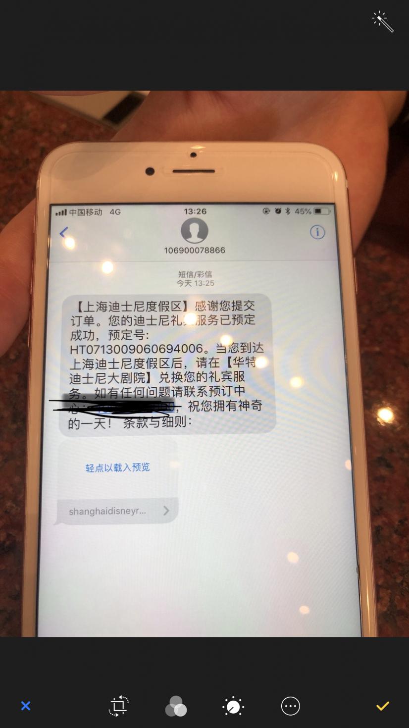 中国で使える電話番号がないと言ったところ、別の電話でSMSを受け取ってくれて、これを撮って!と言われました。これを窓口で見せる必要があります。グループ全員撮っとくことをお勧めします。