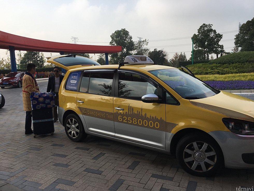迎えに来た黄色いタクシー