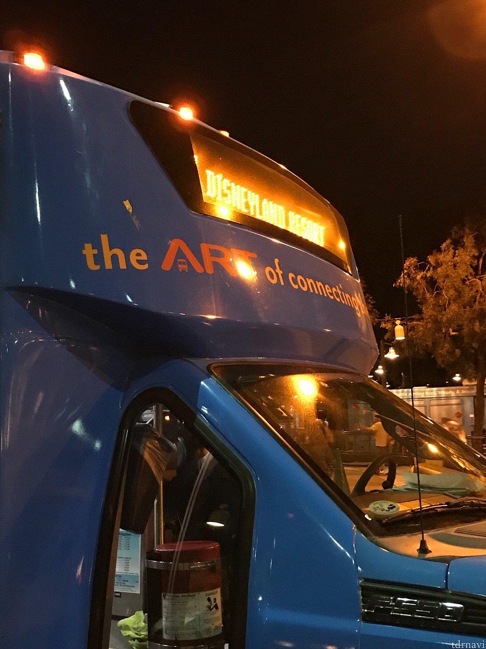 ARTのバス。青いバスです。