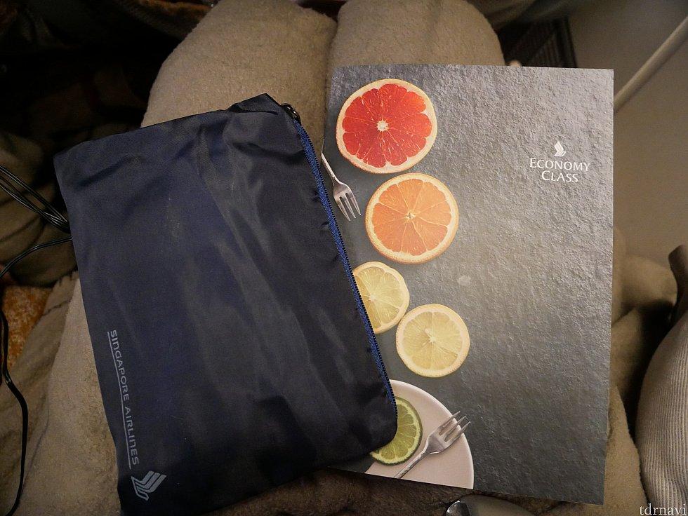【エコノミー】アメニティと機内食やドリンク、軽食が載っているメニューブックが配られます。