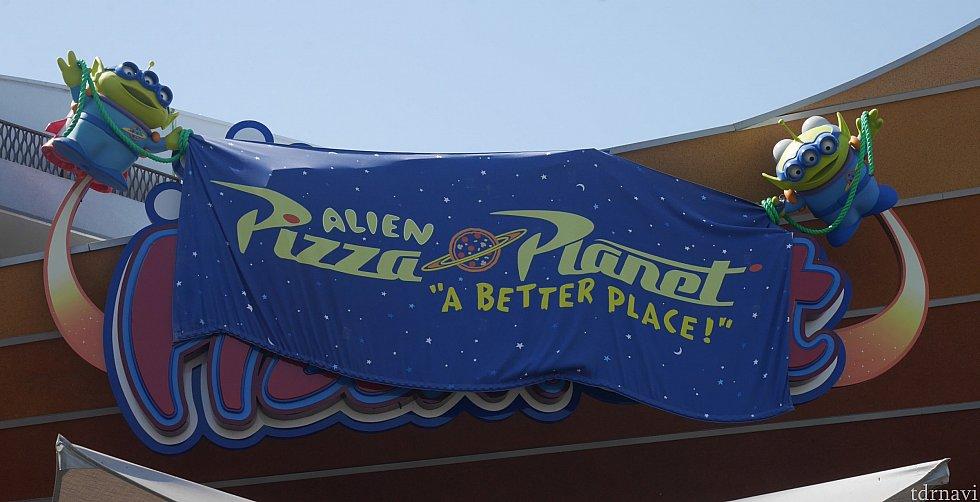 看板からすでにリトルグリーンメンにジャックされ、『Alien Pizza Planet』になってます。