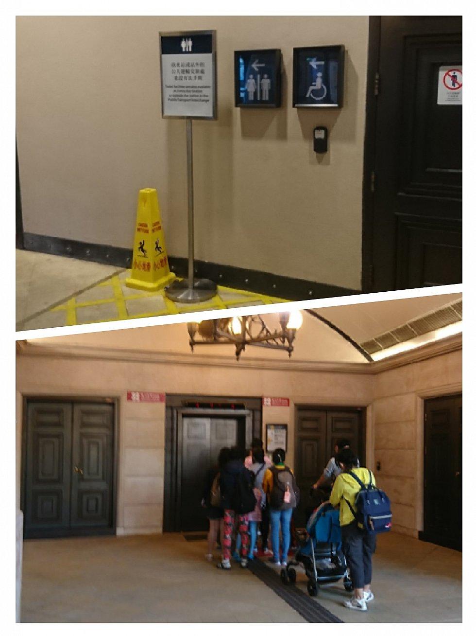ホームのサニーベイ方面に、トイレやエレベーターがあります。