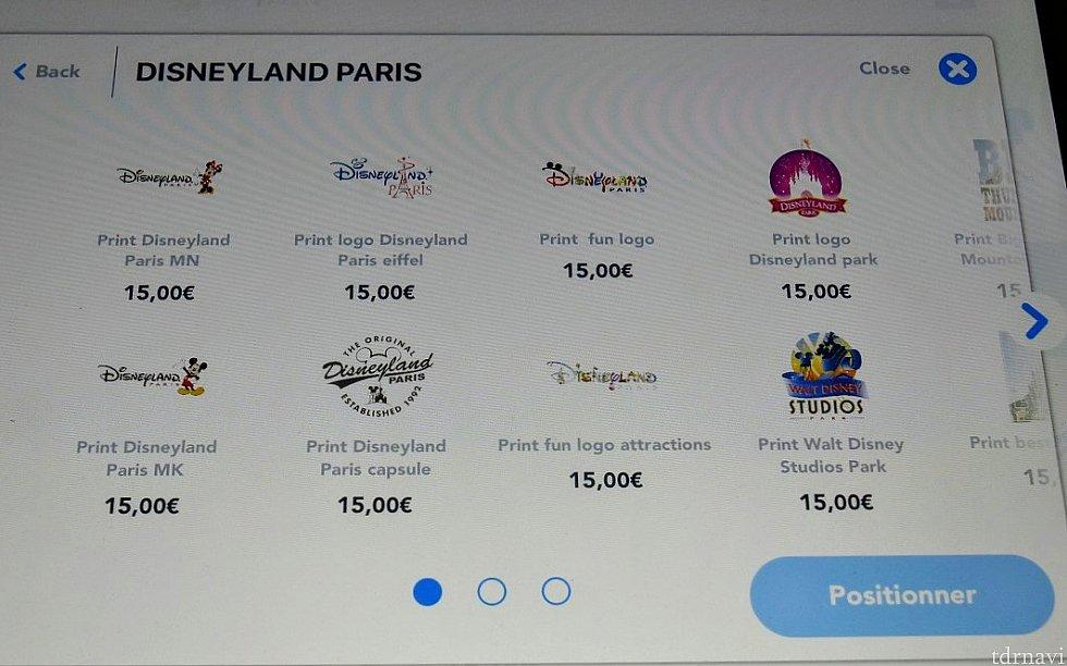 PRINT(印刷)→DISNEYLAND PARIS