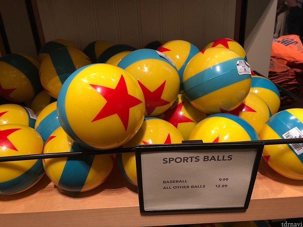 ピクサーボール(ゴムボール)