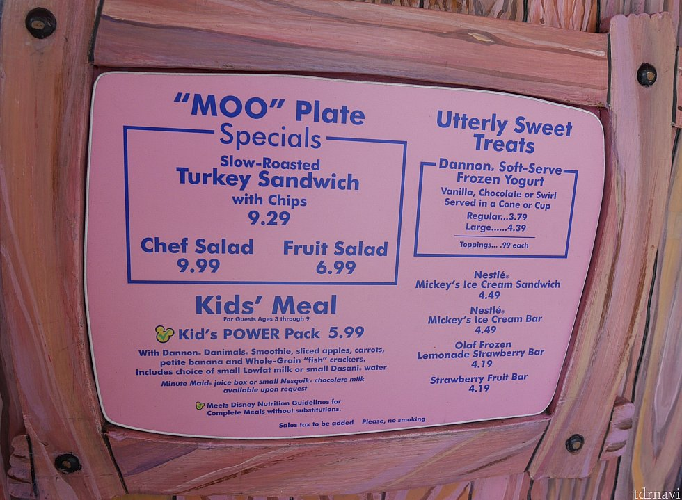 サンドイッチも売っているみたいですが、アイスを食べてる人しか見たことないかも・・・。空いてるお店です。