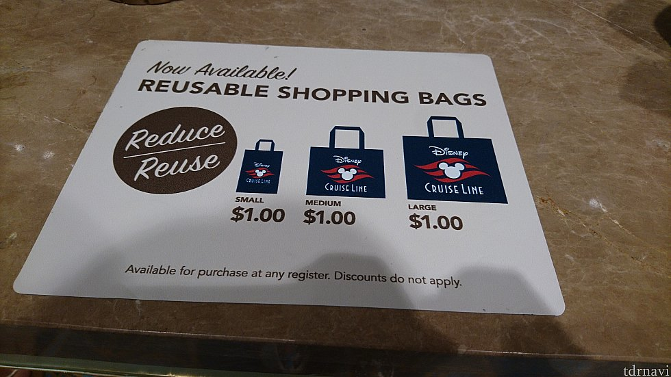 ショッピングバッグはどの大きさを買っても1ドルです。