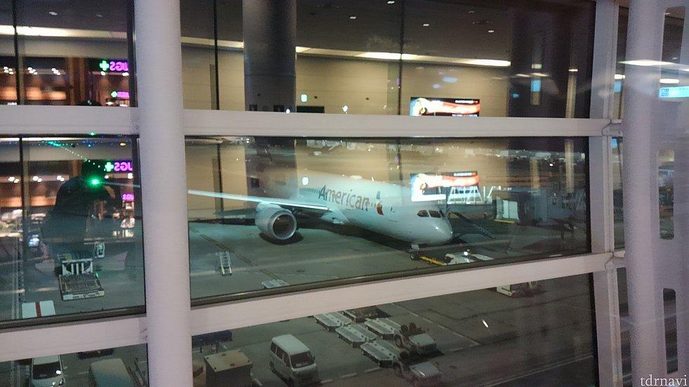 機体は、ボーイングの最新鋭の機体787です