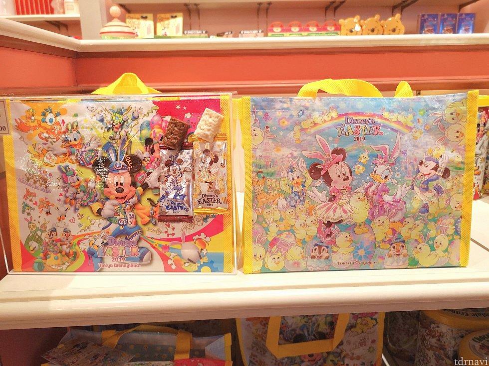 チョコレートバッグ、1,500円。ミルクチョコとホワイトチョコが入っています。こちらはランドとシー共通で販売されています。