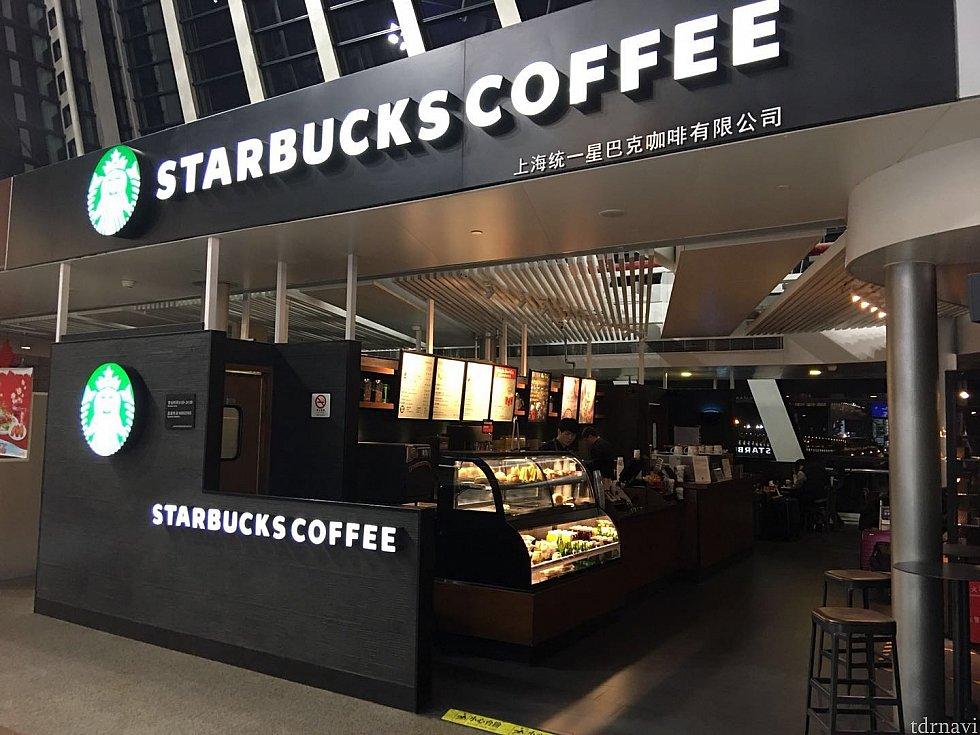 安定のスタバ☕️中国は店舗数多いですね〜。24時間営業なので便利!