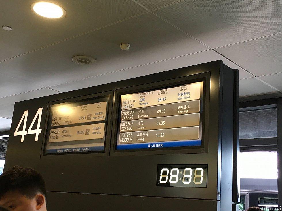 ここからは中国国内線に乗って深センに向かった様子を。今回の飛行機は…、