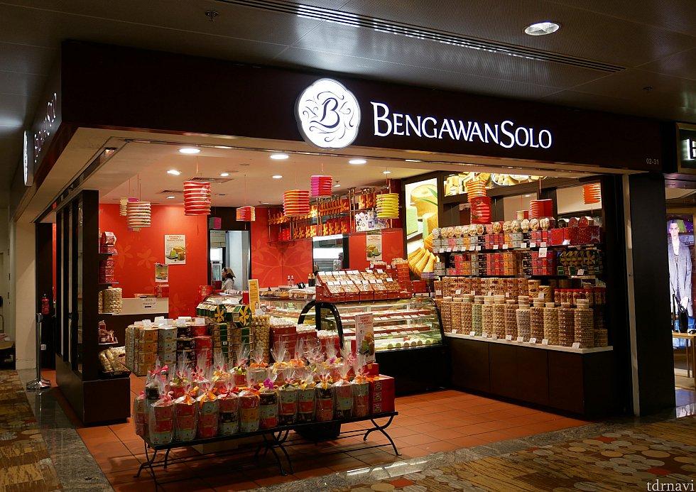 ターミナル1 ガイドブックによく載っているお店『ブンガワンソロ』。