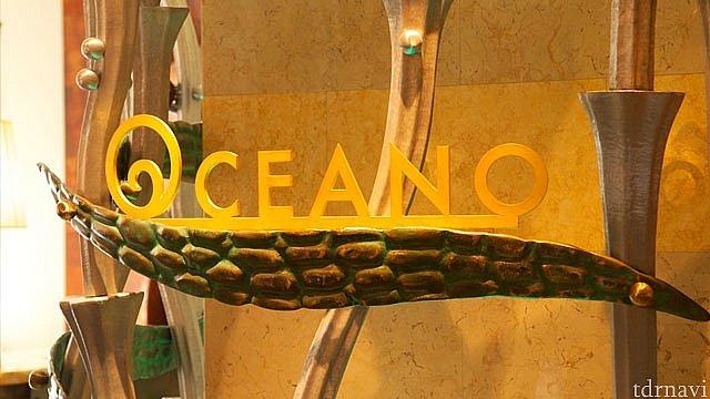 「オチェーアノ」とはイタリア語で「海」を意味します。