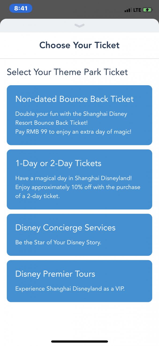 アプリのチケット購入からコンシェルジュサービスが簡単に買えます!