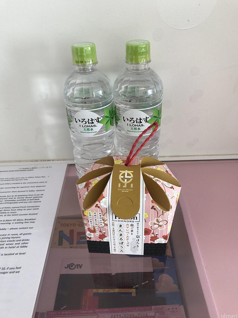 ゴールドメンバー用のお水とお菓子
