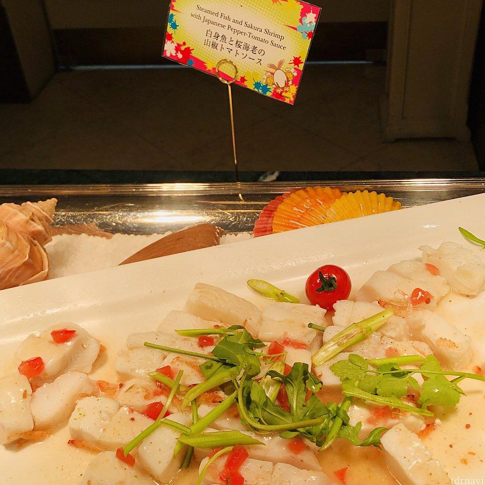 白身魚と桜海老の山椒トマトソース