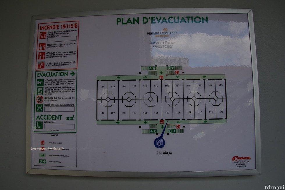 階段のみでエレベーターはありません、1階にも部屋はありますが割り当てられるかは交渉になります