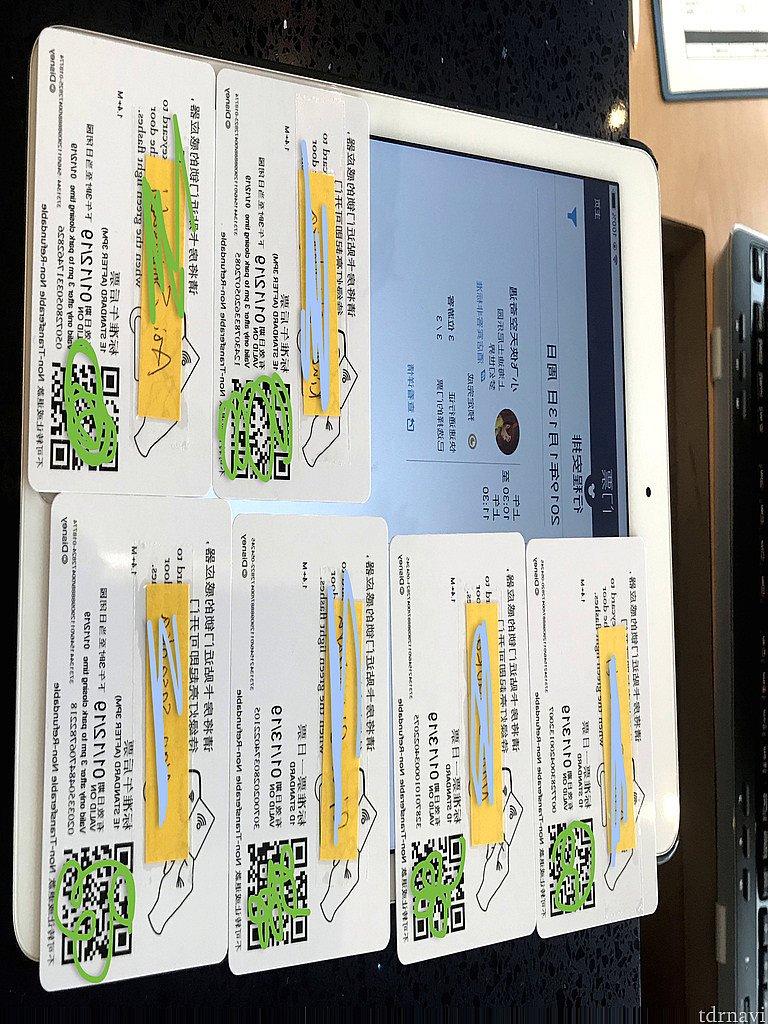 ホテル宿泊者特典で1dayチケット利用日のFPを選びました(空いていて使わなかったけど・・)