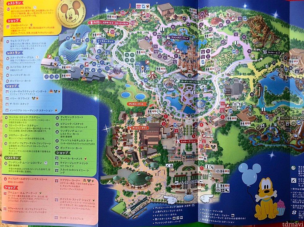 パークマップも日本語で嬉しい!