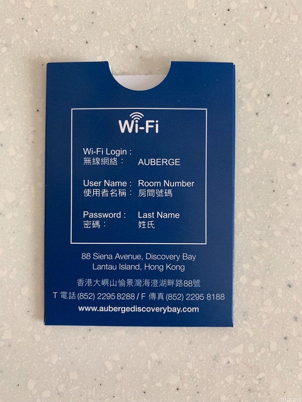 Wi-Fiも宿泊中は利用できます。 部屋番号と苗字の入力が必要となります。 速度はそこそこかな・・・
