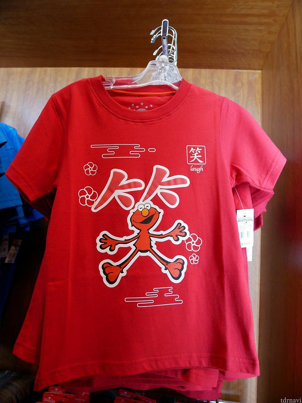 33ドル(2700円) 外国人が漢字Tシャツを着る感覚を味わえそうです。