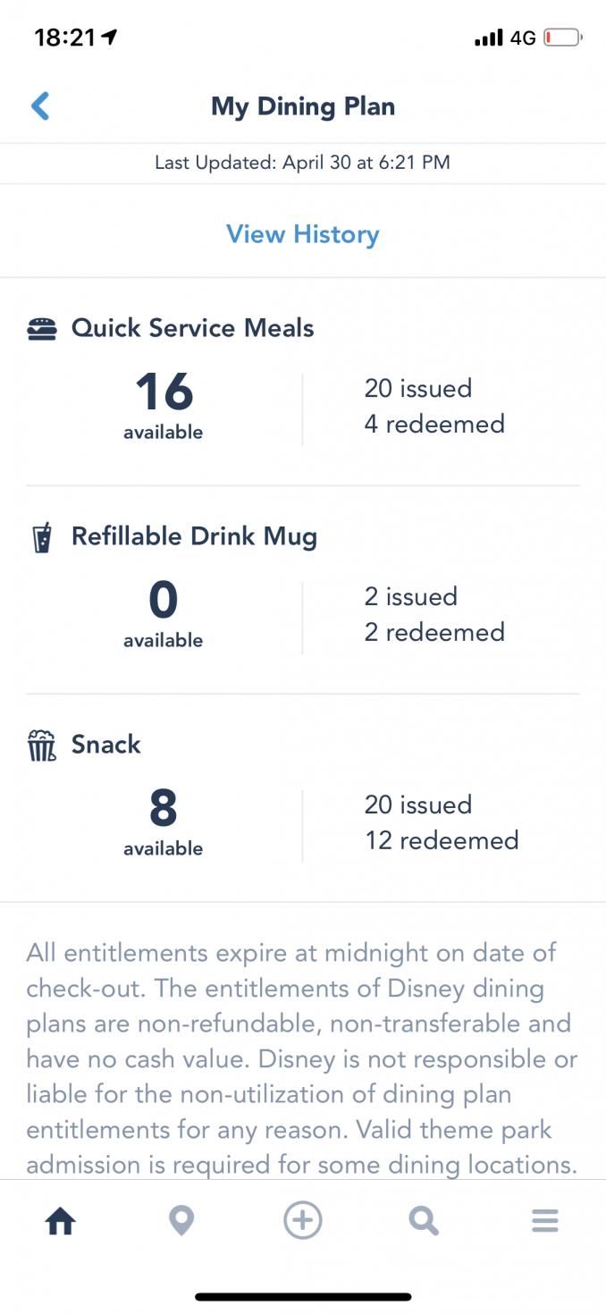 アプリから残りのポイントを確認出来ます。