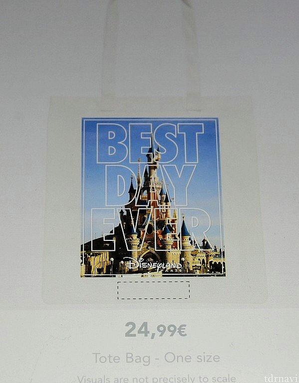 トートバッグ 本体9.9€+印刷15€=24.99€ 点線で囲まれた部分に文字が入れられます