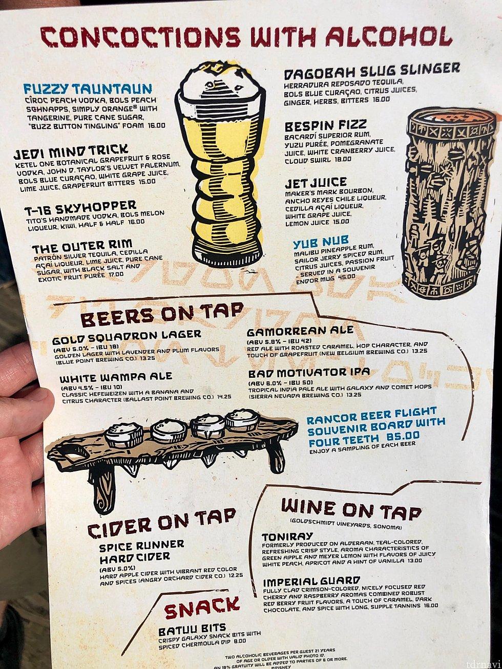 こちらがメニュー。スペシャルカクテルの他に、ワイン、ビールもありました。カクテル一杯$15〜$18とはかなりお高目!プラスチップです。