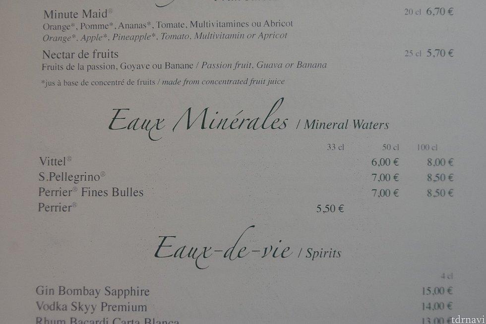 Vittel大8€、小は6€