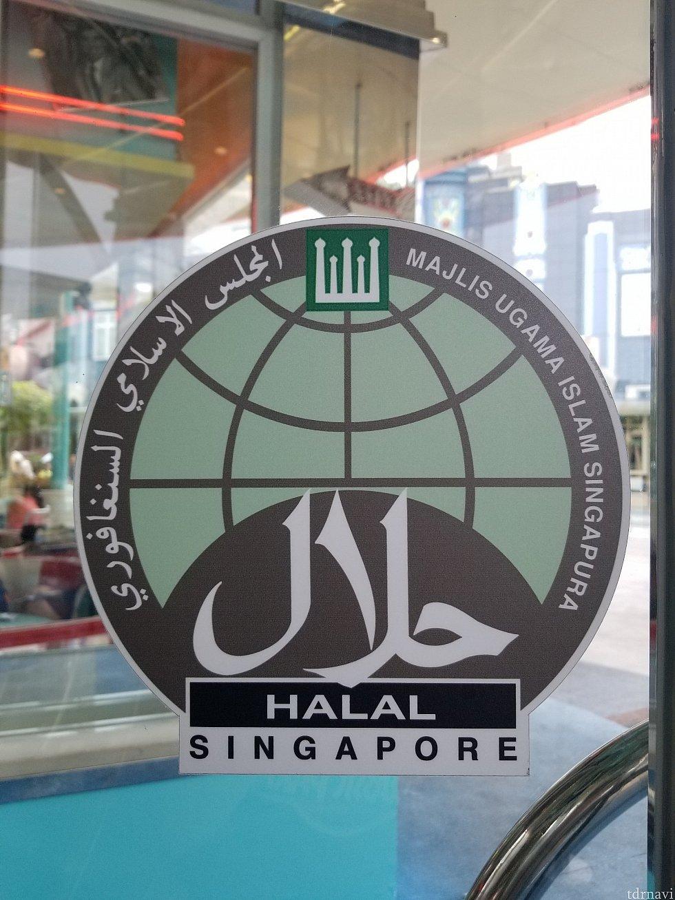 正真正銘、シンガポールのメルズ!
