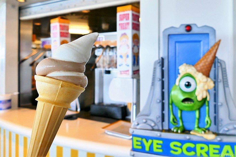アイ・スクリームとアイスクリーム