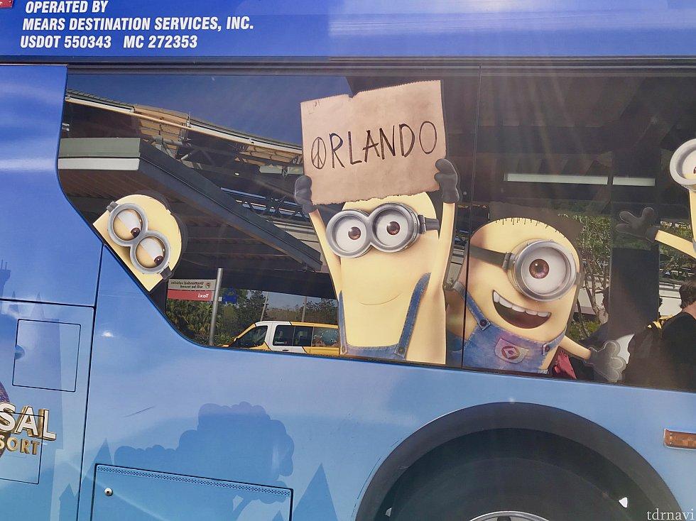 この日のバスは可愛いミニオン仕様でした!